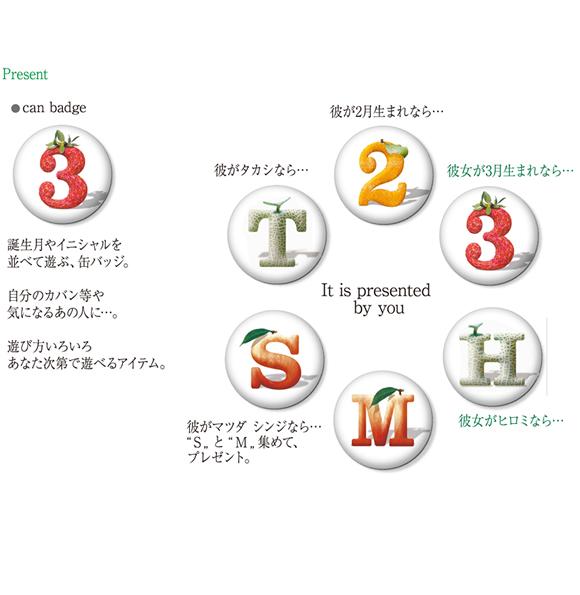 main_01_01_5