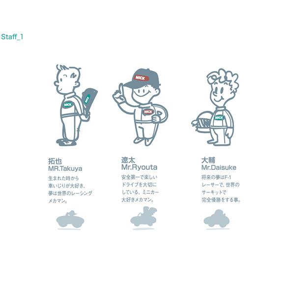 main_01_01_2