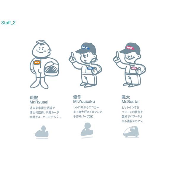 main_01_01_3