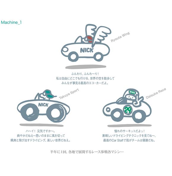 main_01_01_4